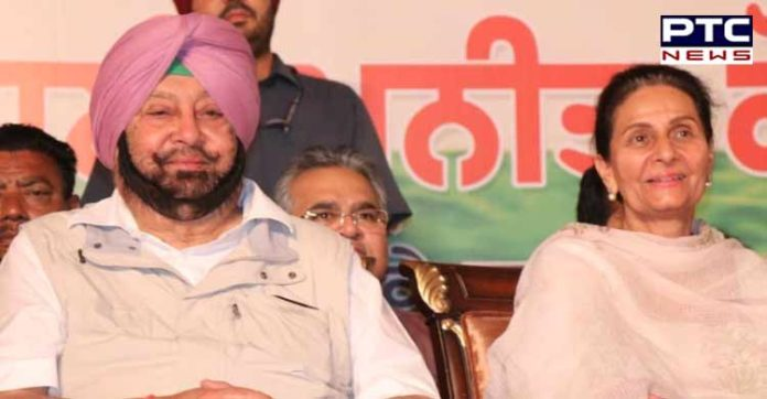 Amarinder Singh Statement Will resign if Congress gets wiped out from Punjab