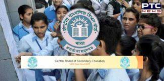 Delhi CBSE Class 12th results 2019 today declared