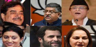 leaders 1