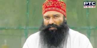 Punjab and Haryana High Court Ram Rahim bail application canceled