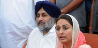 Sukhbir, Harsimrat won from Firozpur & Bathinda respectively