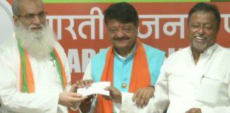 Monirul Islam, another Trinamool Congress MLA joins BJP
