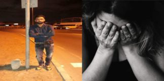 Barnala Satnam Singh Wife Sad Suicide in Dubai