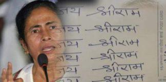 Mamata Banarjee 11