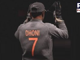 MS Dhoni retirement: Dhoni's parents wants him to quit cricket, says Childhood Coach