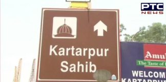 Kartarpur Corridor talks: India to spend Rs 500 crore to build the Kartarpur Corridor, says sources