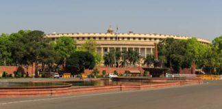 Parliament session likely to be extended by three to five working days