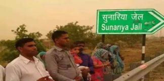 Sunaria Jail