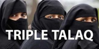 Triple-Talaq 1