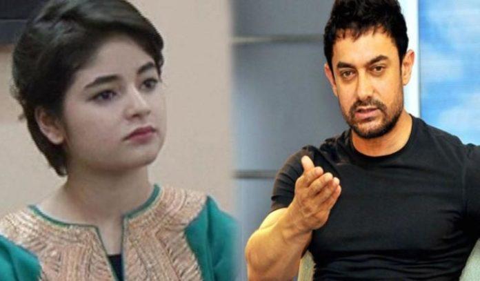Indian actress Zaira Wasim' Goodbye' to Bollywood