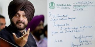Navjot Singh Sidhu resigns as the minister from the Punjab Cabinet