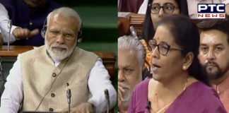 Budget 2019: Re 1, Rs 2, Rs 5, Rs 10, Rs 20 coin will be available shorty, says Nirmala Sitharaman, Finance Minister