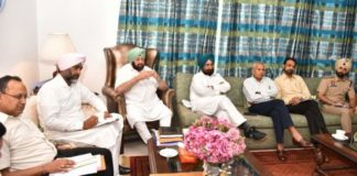 Capt Amarinder reviews prison security, orders drones & CCTVs for all jails