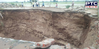 Patiala: Bridge Collapse in Sanour District due to heavy rainfall