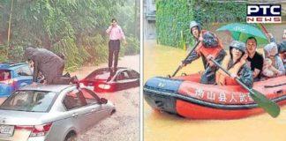 Washington And China Heavy rain , White House basement flooded