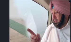Captain Amarinder Singh Today Punjab Flood affected areas Will Survey