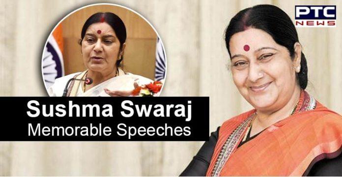 Sushma Swaraj Death:Memorable Speeches of the Orator- Iron Lady