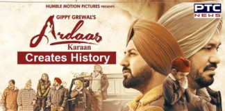 Ardaas Karaan featuring Gippy Grewal creates History; emerges highest grossing Punjabi film in Australia and New Zealand