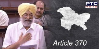 Shiromani Akali Dal supports the Central govt. over Article 370 scrapping