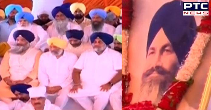 Sant Harchand Singh Longowal Death Anniversary: Sukhbir Singh Badal arrives at Longwal, Sangrur