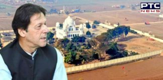 Work on Kartarpur Sahib Corridor will be continued by Pakistan post Article 370