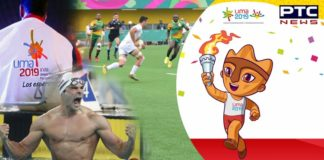 Pan Am Games Lima 2019: More than 1100 Doping samples taken