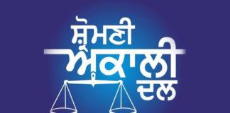 SAD forms 7 member committee to hold talks with Union govt on Guru Ravidas ji temple issue