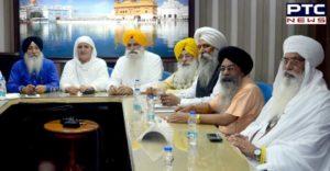 SGPC 550th Prakash Purab Upcoming Inter-Religion Conventions Metting