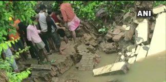 collapsed in Bhagalpur