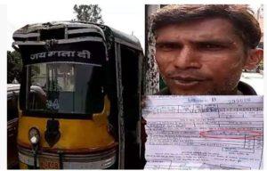police Auto rickshaw driver Challan for not having helmet