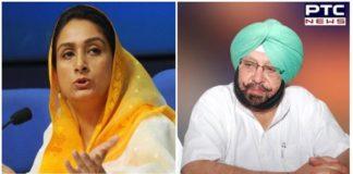 Punjab government Bathinda AIIMS To be given Electricity supply Work Delayed :Harsimrat Kaur Badal