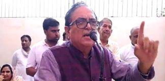 Captian Ajay Yadav 1