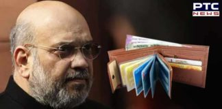 Passport, Aadhaar, Bank Account all in one: Amit Shah moots idea of multipurpose card
