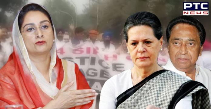 Harsimrat Kaur Badal asks Sonia Gandhi to sack Madhya Pradesh CM Kamal Nath immediately