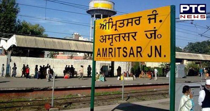 Holiday declared in Amritsar on October 15 for Prakash Purb of Guru Ramdas
