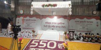 Baru Sahib Gurdwara 2