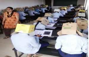 Karnataka College makes a new rule to stop cheaters In Exam