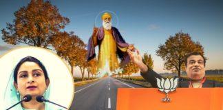 Harsimrat Kaur Badal thanks Nitin Gadkari for naming Highway in Punjab after Guru Nanak Dev Ji