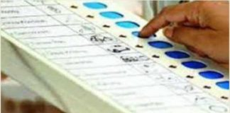 Maharashtra 288 And Haryana 90 Assembly elections Results will come today