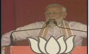Haryana Assembly election 2019 : PM Modi addresses rally in Hisar