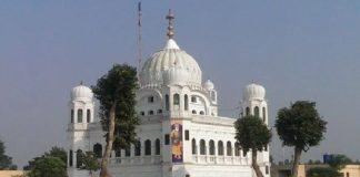 Pakistan releases coin to commemorate 550th birth anniversary of Sri Guru Nanak Dev Ji