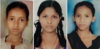 Three minor girls missing from Bathinda, recovered in Delhi | Punjab Latest News