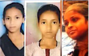 Bathinda Govt school Missing Three Girl students Recoved from Delhi