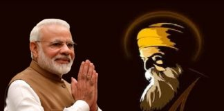 550th Parkash Purb: PM Narendra Modi greets the nation