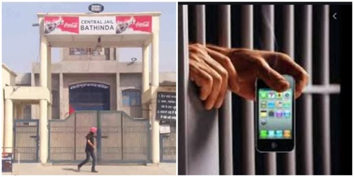 Bathinda Central Jail search of References Mobile phone recovered