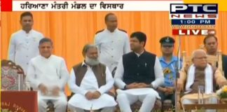 Haryana CM Manohar Lal Khattar expands Council of Ministers