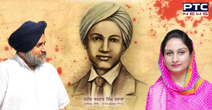 Sukhbir Singh Badal, Harsimrat Kaur Badal remember Shaheed Kartar Singh Sarabha
