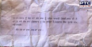 Mansa village Moosa By Post Poisonous Prasad , Eating due villagers Sick