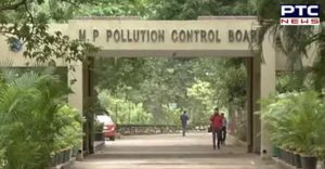 Pollution Control Board Open 43 posts , 56,100 Rupees Salary