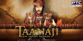 Tanhaji The Unsung Warrior Trailer , Tanhaji The Unsung Warrior, Ajay Devgn portrays epic stuff